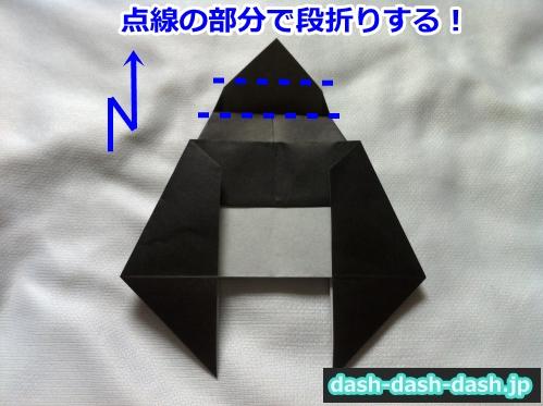 織姫 折り紙 折り方 簡単22