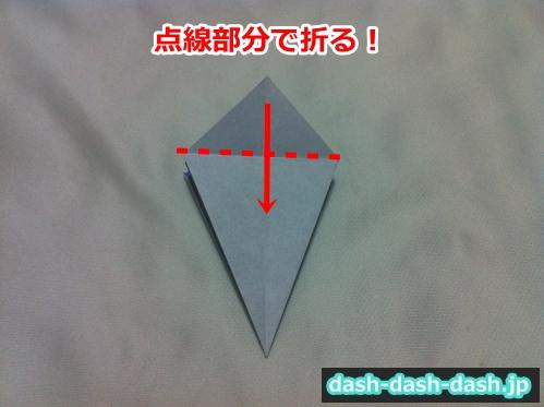 朝顔 折り紙 折り方 簡単15
