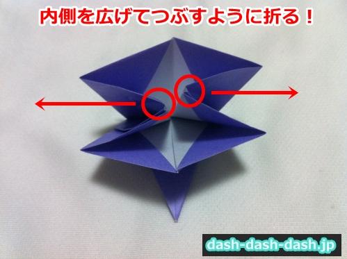 朝顔 折り紙 折り方 簡単30