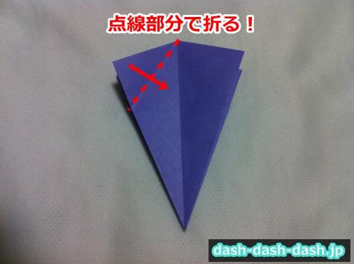 朝顔 折り紙 折り方 簡単22