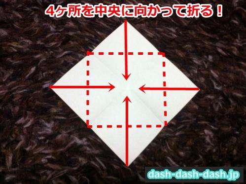 父の日 花 折り紙03