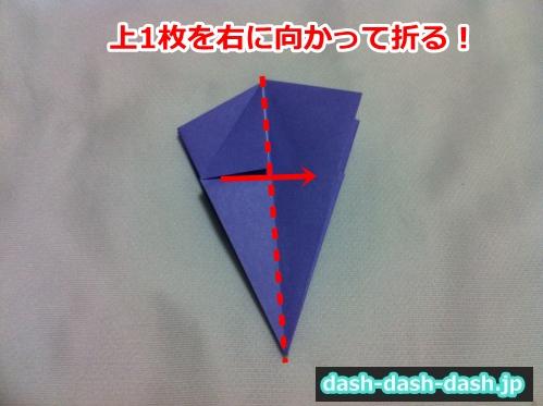 朝顔 折り紙 折り方 簡単23