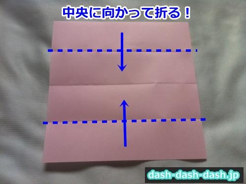 着物 折り紙 簡単 折り方03