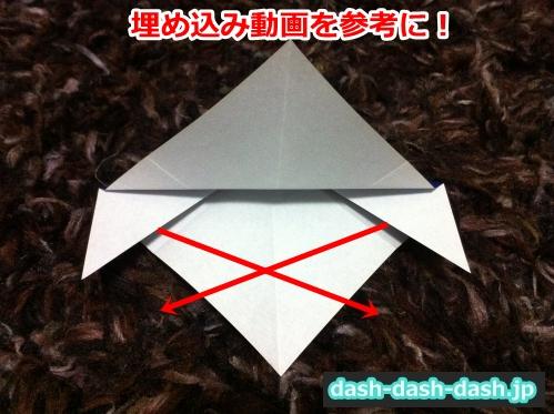 彦星 折り紙 折り方11