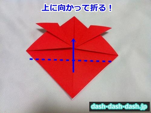 七夕 金魚 折り紙07