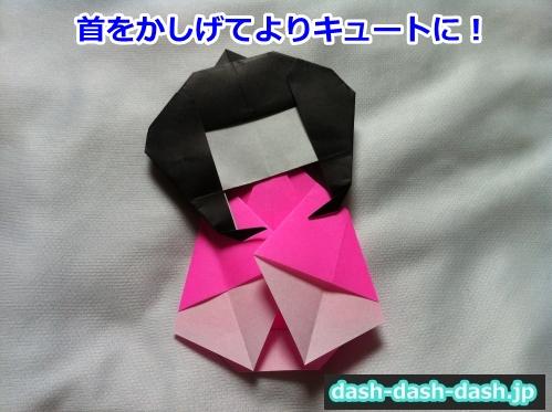 織姫 折り紙 折り方 簡単26