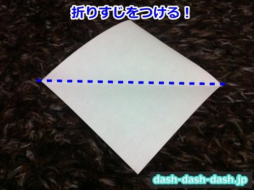 七夕 金魚 折り紙02