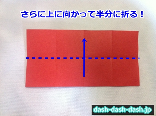 ひまわり 折り紙 折り方 簡単20
