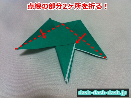 笹 折り紙 折り方06