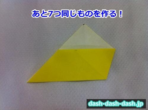 ひまわり 折り紙 折り方 簡単10