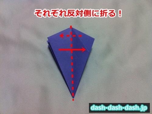 朝顔 折り紙 折り方 簡単21