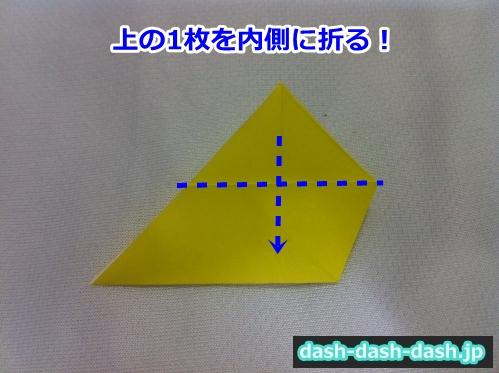 ひまわり 折り紙 折り方 簡単09