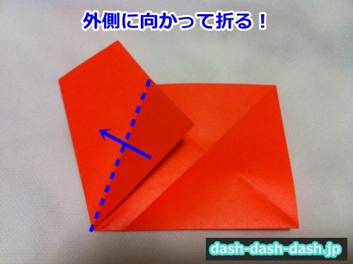 星 折り紙 七夕06