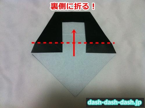 彦星 折り紙 折り方21