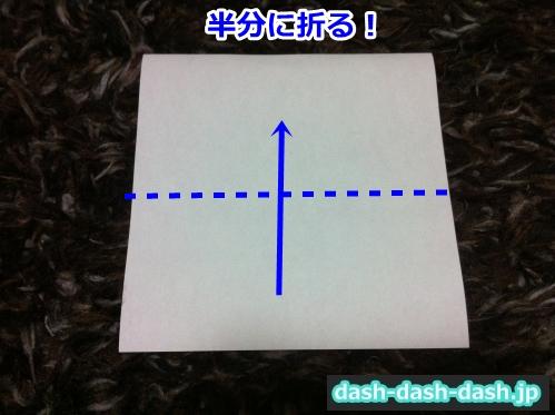 ちょうちん 折り紙 作り方02