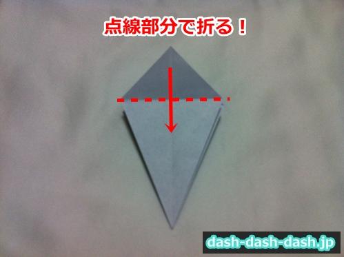 朝顔 折り紙 折り方 簡単13