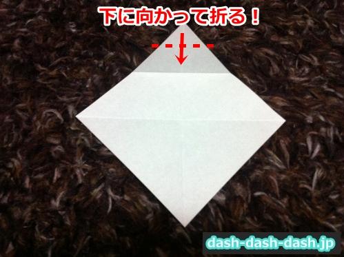 彦星 折り紙 折り方18