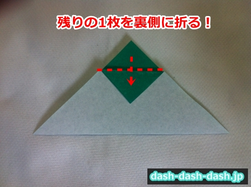 折り紙 ひまわり 葉っぱ 折り方04