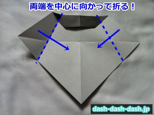 織姫 折り紙 折り方 簡単19
