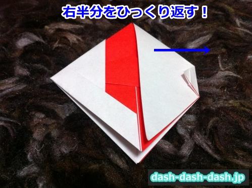 七夕 金魚 折り紙13