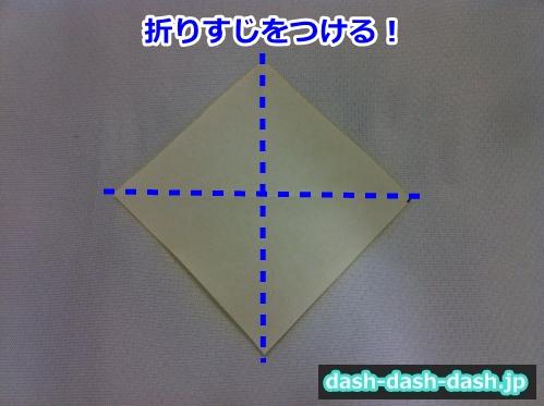 ひまわり 折り紙 折り方 簡単03
