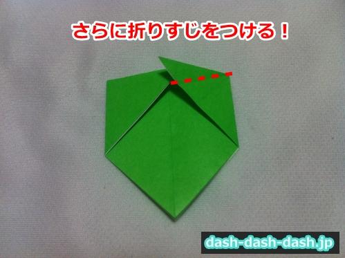朝顔 葉っぱ 折り紙08