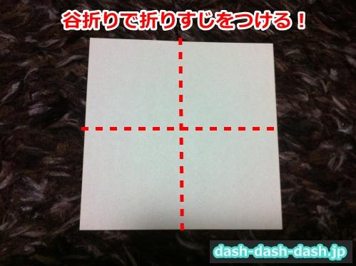 父の日 花 折り紙02