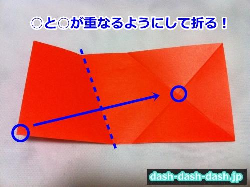 星 折り紙 七夕05