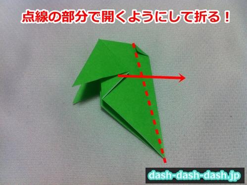 朝顔 葉っぱ 折り紙13