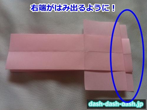 着物 折り紙 簡単 折り方09