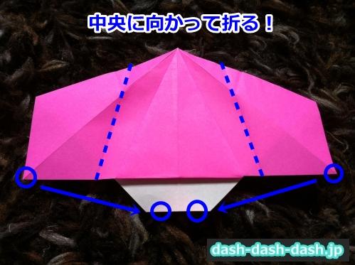 織姫 折り紙 折り方 簡単12