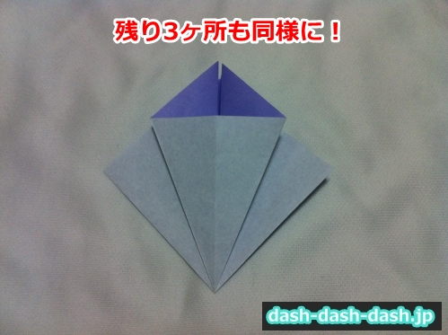 朝顔 折り紙 折り方 簡単11