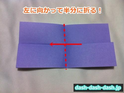 あじさい 折り紙 簡単 作り方04