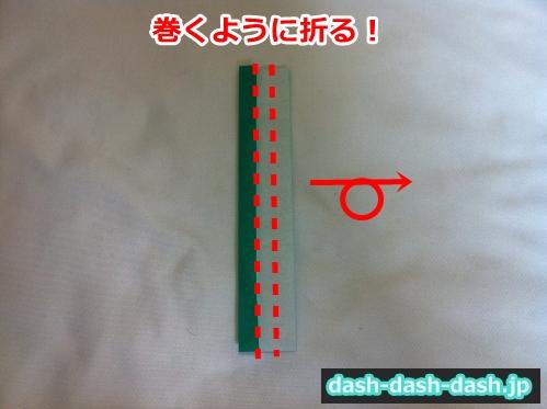 折り紙 ひまわり 葉っぱ 折り方11