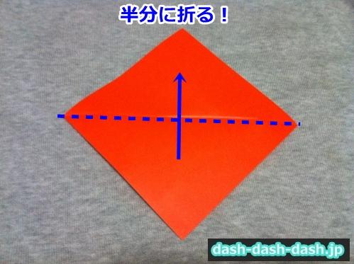花火 折り紙 折り方 簡単01