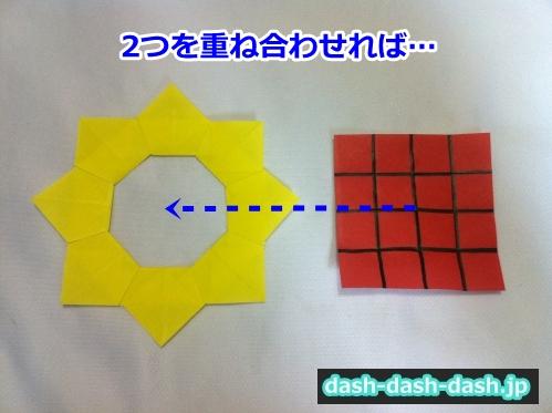 ひまわり 折り紙 折り方 簡単24