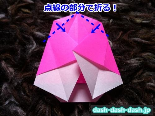 織姫 折り紙 折り方 簡単13