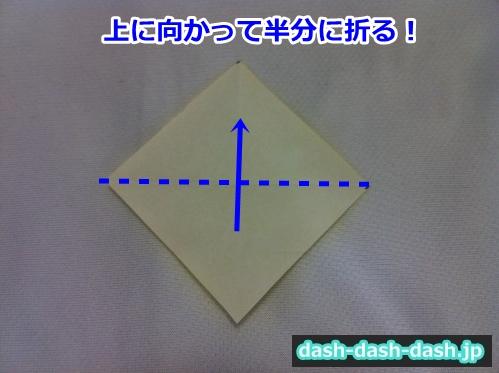 ひまわり 折り紙 折り方 簡単05