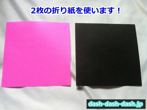 織姫 折り紙 折り方 簡単01