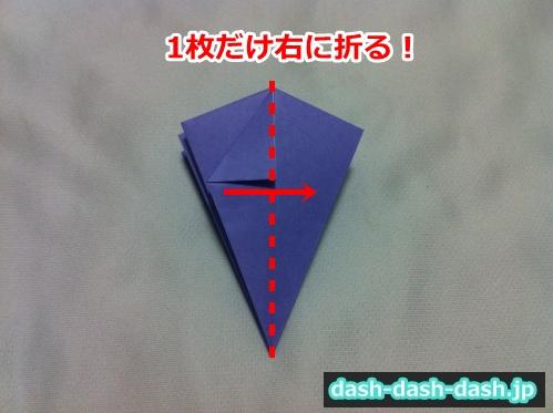 朝顔 折り紙 折り方 簡単20