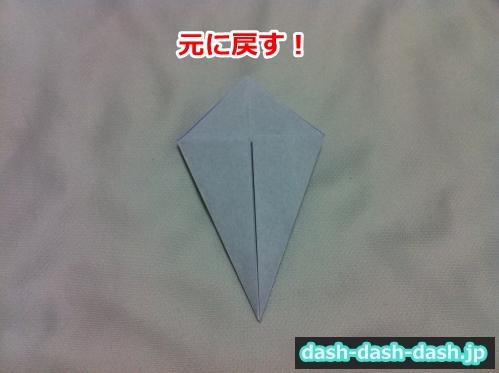 朝顔 折り紙 折り方 簡単09