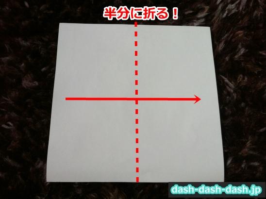 天の川 折り紙 作り方02