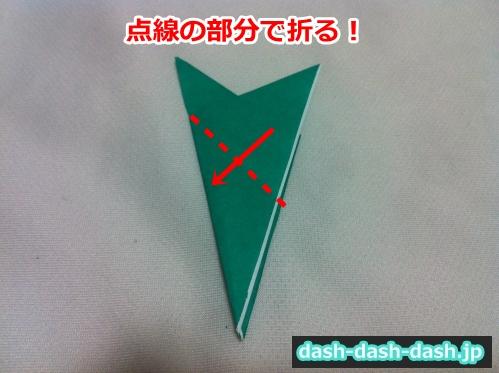 笹 折り紙 折り方04