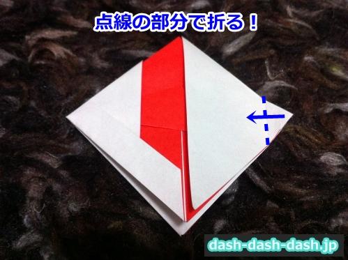 七夕 金魚 折り紙12