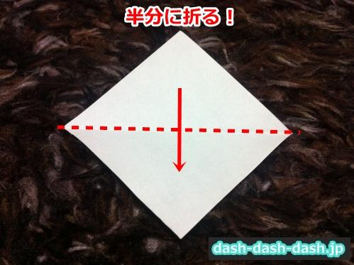 笹 折り紙 折り方02