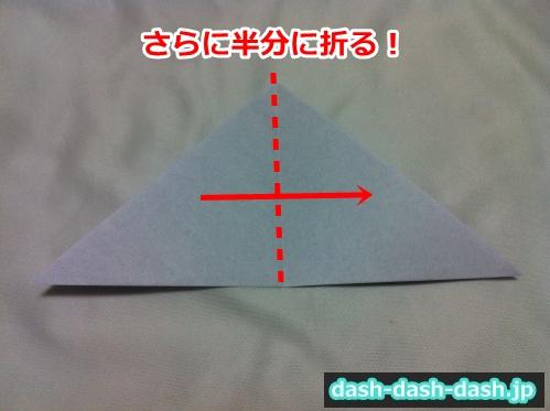 朝顔 折り紙 折り方 簡単03