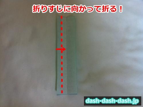 折り紙 ひまわり 葉っぱ 折り方10