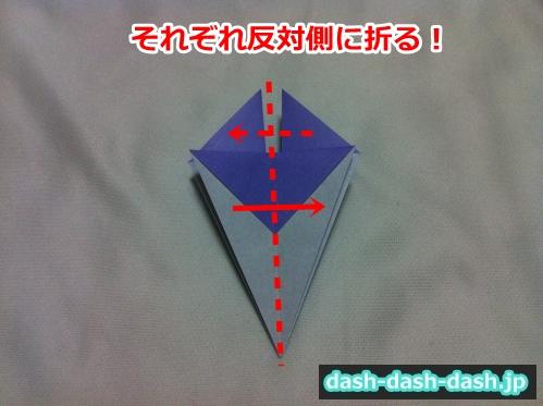 朝顔 折り紙 折り方 簡単14