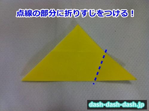ひまわり 折り紙 折り方 簡単06