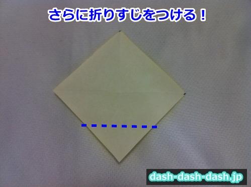 ひまわり 折り紙 折り方 簡単04